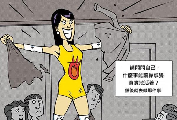 chinesepic